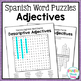 Spanish Cognates Word Puzzles Mega Bundle