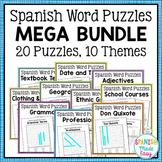 Spanish Cognates Word Puzzles BUNDLE