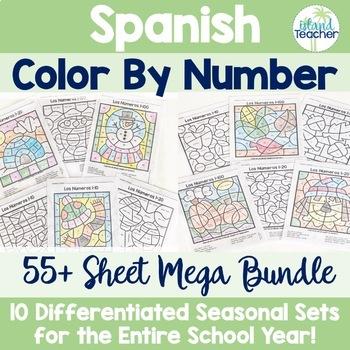 Spanish Color By Number MEGA BUNDLE