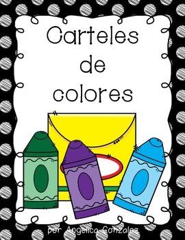Spanish Color Posters (Polka Dots)- Carteles de colores