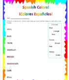 Spanish Color Pretest