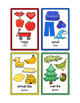 Spanish Color Puzzles and Activities