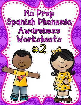 Spanish, Color, Search, Trace, Cut and Paste Worksheets #2:  El Alfabeto A-Z