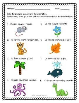 Spanish Color Sentences Page