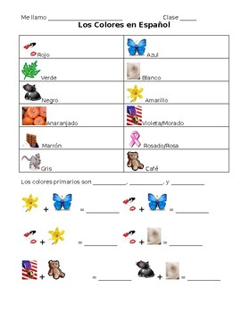 Spanish Color Student Note Sheet