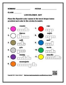 Spanish Color Vocabulary Box Activity