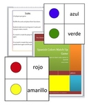 Spanish Color Word Matching Game