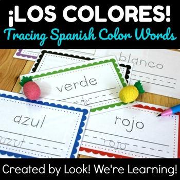 Spanish Color Words Activities: ¡El Libro De Colores!