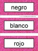 Spanish Color Words Pocket Chart Cards and Worksheets EspañoPink