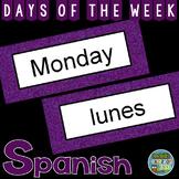 Spanish Days of the Week Pocket Chart Cards and Worksheets Español Dark Purple