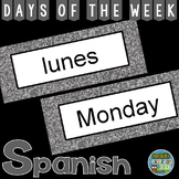 Spanish Days of the Week Pocket Chart Cards and Worksheets Español Gray
