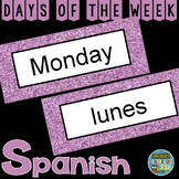 Spanish Days of the Week Pocket Chart Cards and Worksheets Español Light Purple
