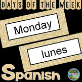Spanish Days of the Week Pocket Chart Cards and Worksheets Español Rose Gold