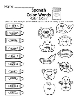 Spanish Color Words Worksheets