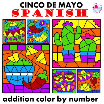 Spanish Color by Number Addition Facts Cinco de Mayo Set