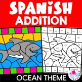 Spanish Color by Number Addition Facts Summer Ocean Set