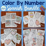 Spanish Color by Number BUNDLE 1-10, 1-20, 1-100