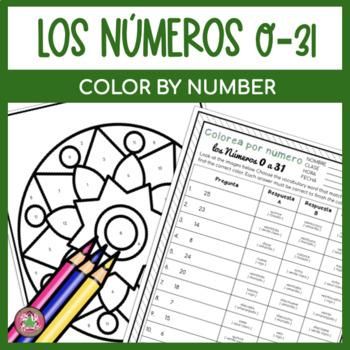 Spanish Color by Number | Numbers 0 - 31 | Colorea por número