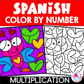 Spanish Valentines Multiplication Color by Number Mystery Pictures