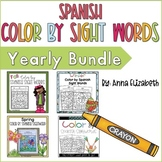 Spanish Color by Sight Words Bundle