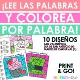 Spanish Color by Word - Colorea por palabra - 10 diseños -