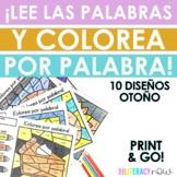 Spanish Color by Word - Colorea por palabra - 10 diseños de OTOÑO