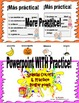 Spanish Colors Grammar Notes and Practice Powerpoint BUNDLE