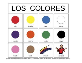 Spanish Colors Communication Board