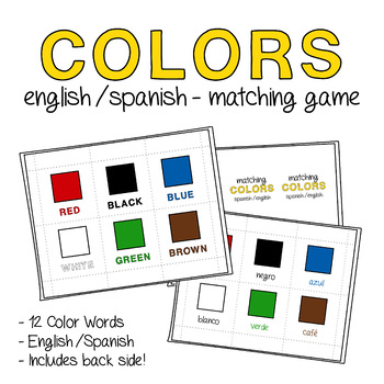 Spanish Colors Matching Memory Game