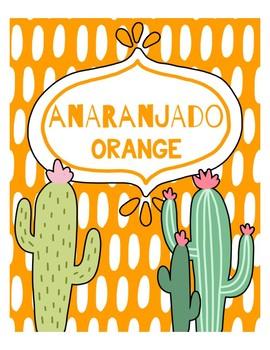 Spanish Colors - Llama Cactus Theme