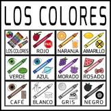 Spanish Colors Printables (High Resolution)