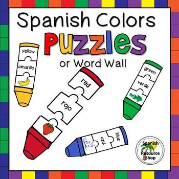 Spanish Colors Puzzles