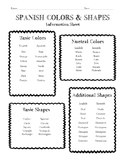 Spanish Colors & Shapes Information Sheet, Worksheet And Answer Key