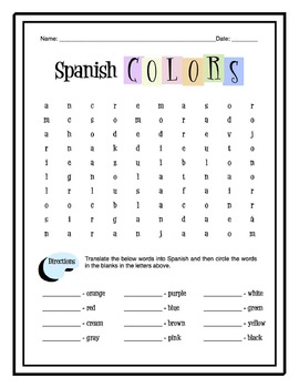 Spanish Colors Worksheet Packet by Sunny Side Up Resources ...