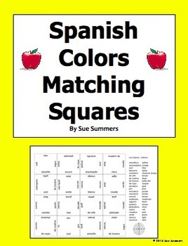 Spanish Colors and Patterns Matching Squares Puzzle - Los Colores