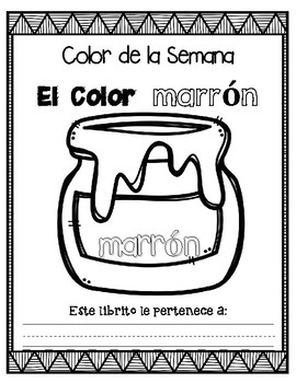 El color marrón