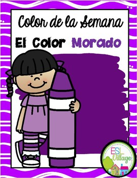 In Spanish | Purple {el color morado}