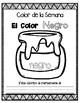 In Spanish | Black {el color negro}