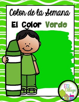 El color verde