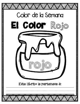 In Spanish | Red {el color rojo}