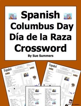 Spanish Columbus Day / Día de la Raza Crossword and Vocabulary