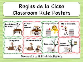 Spanish commands classroom rule signs reglas de la clase for 10 reglas del salon de clases en ingles
