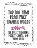 Spanish 100 High Frequency Words Word Wall - Zebra Theme