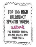 Spanish 100 High Frequency Words Word Wall - Zebra Theme
