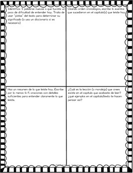 Cuadros de comprensión para literatura ( Comprehension Boxes in Spanish )