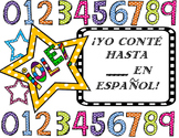 Spanish Counting Certificate!- I counted to _ in Spanish!