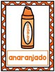 Spanish Crayon Color Word Posters