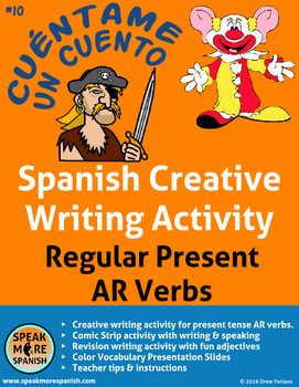 Spanish Creative Writing #9* Spanish Reflexive Verbs * Ver