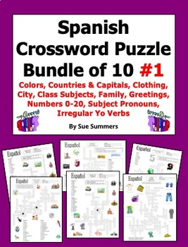 Spanish Crossword Puzzle BUNDLE of 10 - Family, City, Colors, and More