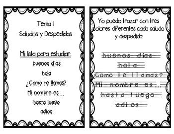 In Spanish (Cuaderno para Primer Grado)